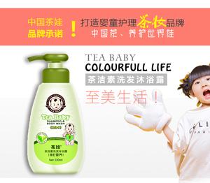 茶洁素洗发沐浴露(维E营养)220ml