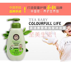 茶洁素洗发沐浴露(维E营养)320ml